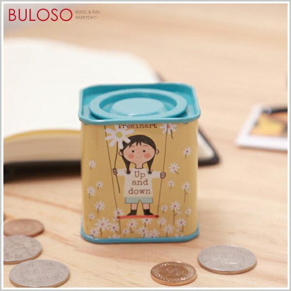《不囉唆》【A283366】(不挑款) 4款童趣生活小方罐 迷你蓋子馬口鐵收納罐 茶葉罐 咖啡罐