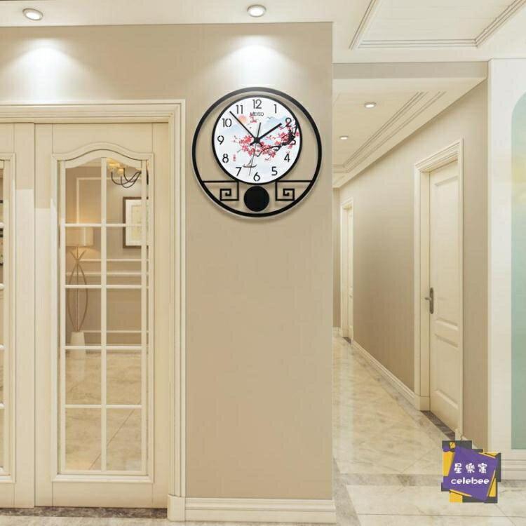 掛鐘 時尚創意鐘錶客廳新中式掛鐘臥室簡約家用錶牆上靜音時鐘T 2色【全館免運 限時鉅惠】