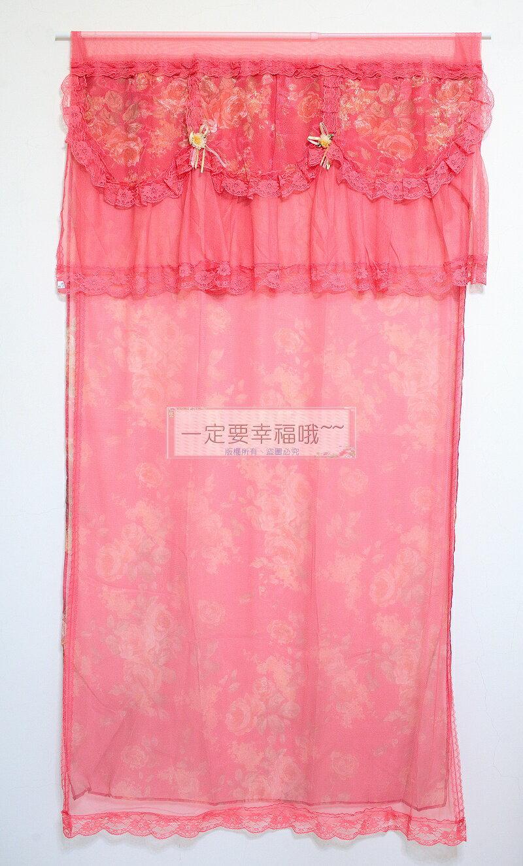 一定要幸福哦~~戀愛玫瑰蕾絲雙層門簾 (紅)、結婚用品、門簾