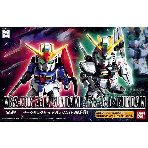 【 日本 BANDAI 】BB 戰士 - Z 鋼彈 & V 鋼彈 ( HWS 規格 )