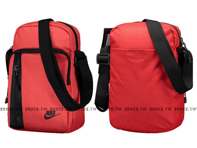 Shoestw~BA5268~850~NIKE core small item 3.0 側