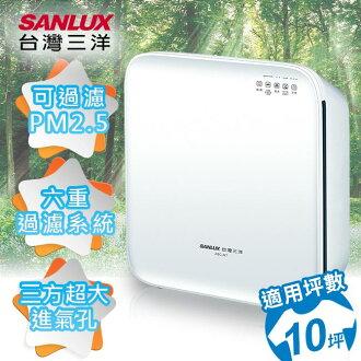 【SANLUX台灣三洋】10坪用空氣清淨機/ABC-M7