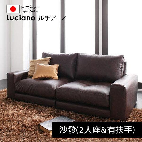 【Luciano】日本設計模組式矮型沙發_(2人座&有扶手) - 限時優惠好康折扣
