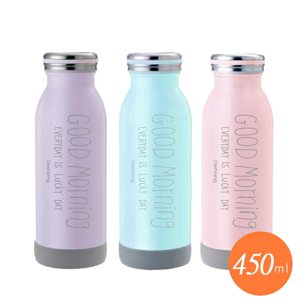 304 不鏽鋼 牛奶瓶 保溫瓶 - 超真空不鏽鋼牛奶瓶造型保溫瓶 450ml