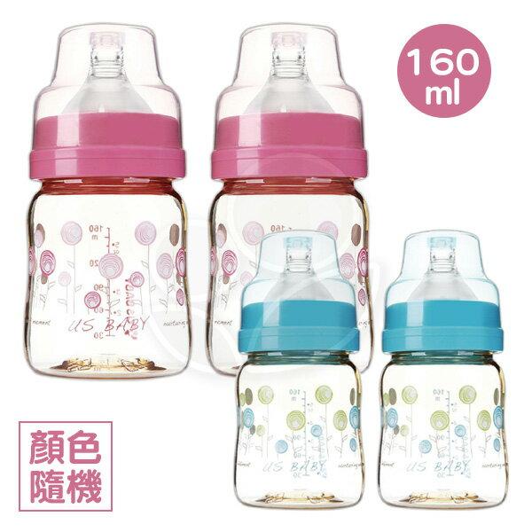 USBABY優生真母感PPSU奶瓶(寬口徑160ml)-2入(粉藍)【悅兒園婦幼生活館】