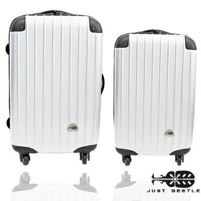 Just Beetle新都市系列超值兩件組24吋+20吋輕硬殼旅行箱 / 行李箱 5