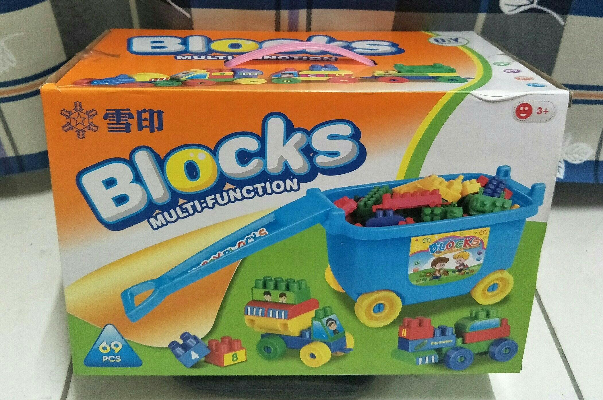 【兒童玩具】積木拉車