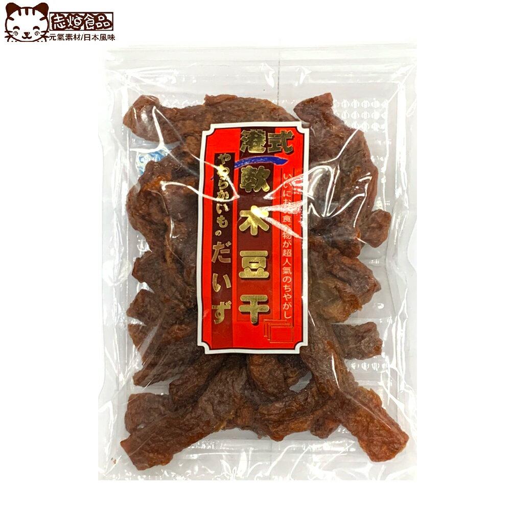 台灣-港式軟木豆干-200g包