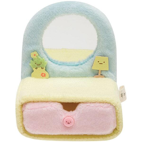 X射線【C707121】角落生物絨毛梳妝台,絨毛填充玩偶玩具公仔靠墊抱枕靠枕掌上娃娃