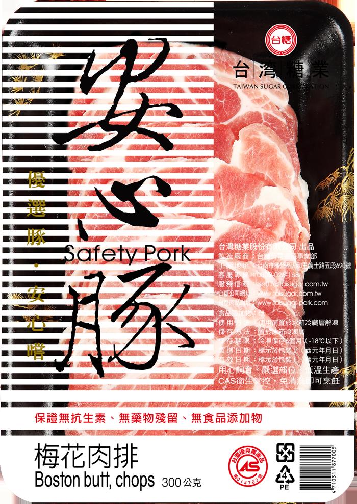 【 任選免運】台糖安心豚肉排(300g / 盒)x6_里肌肉排 梅花肉排 2