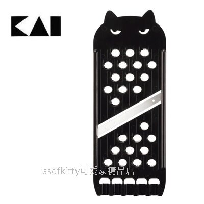 asdfkitty可愛家☆貝印 黑色貓咪蔬果切片磨泥器 DH-2724-日本製