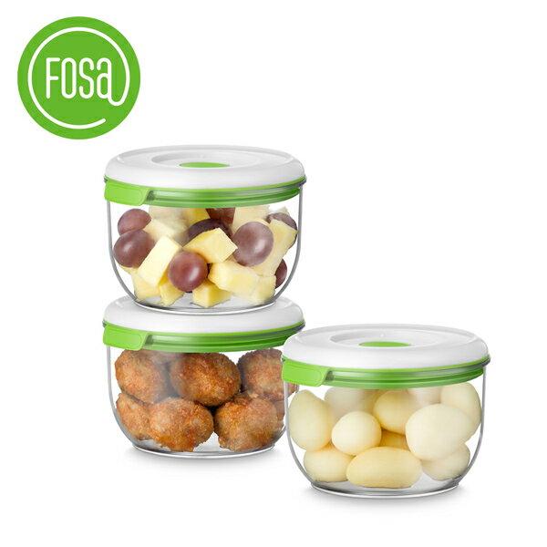 【FOSA|真鮮寶】真空保鮮盒圓形850ml3個入30850(不含主機)【三井3C】
