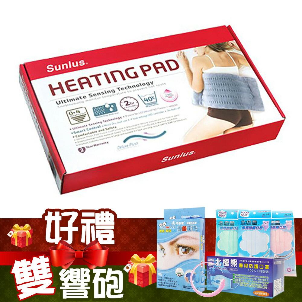 SUNLUS 三樂事 暖暖柔毛熱敷墊 SP1002 (MHP811)(大) 30x60 動力式熱敷墊 電毯 電熱毯【生活ODOKE】