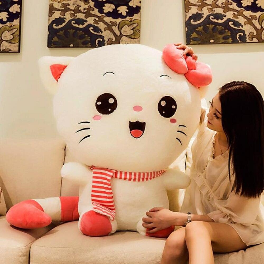 玩偶 可愛貓咪毛絨玩具布娃娃大玩偶公仔抱著睡覺床上抱枕生日禮物女生 歐歐流行館