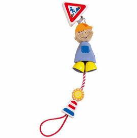 【淘氣寶寶】德國HABA工匠款奶嘴防掉鍊帶奶嘴鏈奶嘴夾【無毒木製玩具,奶嘴鍊長22CM,不繞頸】