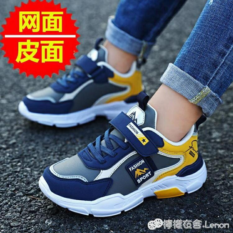 童鞋男童鞋子春款新款皮面防水小學生中大童運動鞋男孩跑步鞋
