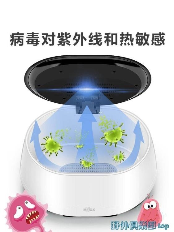 口罩消毒機 UV紫外線消毒箱臭氧殺菌口罩手機消毒盒內衣內褲消毒機器家用小型 快速出貨 清涼一夏钜惠