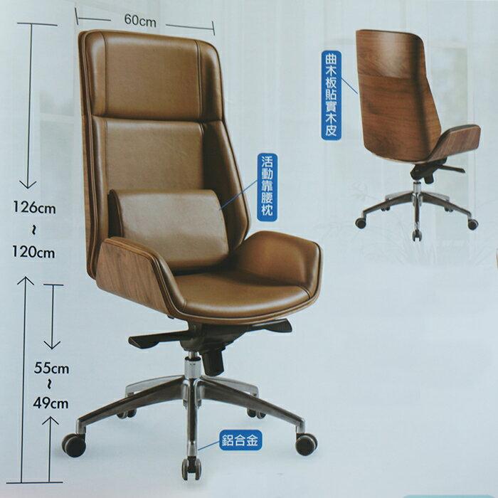 【尚品家具】JJ-9001 米黃辦公椅