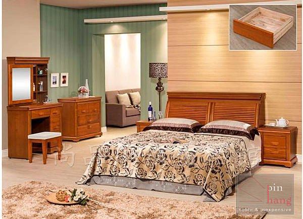 【尚品家具】737-09 柚木1.5尺房間櫃床頭櫃床邊櫃