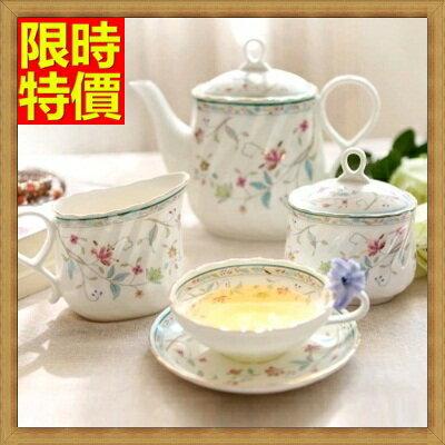 ☆下午茶茶具含茶壺咖啡杯組合-2人簡約歐式高檔骨瓷茶具5色69g55【獨家進口】【米蘭精品】