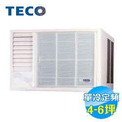 東元 TECO 超靜音左吹單冷定頻 窗型冷氣 MW25FL1 【送標準安裝】