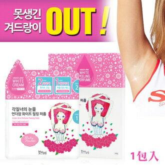 韓國 Angel factory 腋下嫩白淡化柔肌組(1包入) 腋下嫩白去角質貼 + 嫩白乳【N200499】