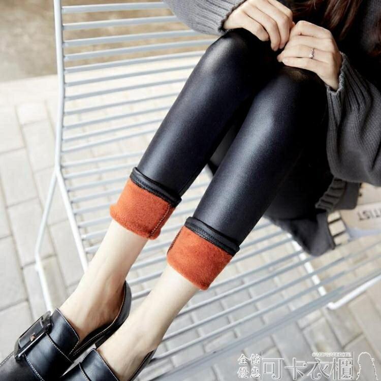 仿皮打底褲女外穿加厚亞光皮褲女新款高腰秋冬加絨黑色小腳褲 618購物節 1
