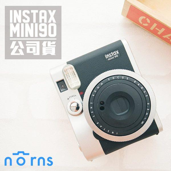 MINI90富士拍立得相機旗艦機皇 黑色 - Norns Fujifilm 恆昶公司貨 mini 90單機 保固一年 復古經典 重曝功能 NEO CLASSIC