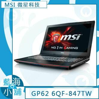 MSI微星 GP62-847 15吋電競 筆記型電腦 i7-6700/GTX960/128G+1T/8G