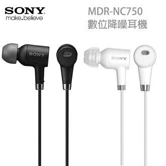SONY MDR-NC750 原廠入耳式耳機/數位降噪耳機/高音質/3.5mm/Xperia Z5 Compact/Xperia Z5 /Xperia Z5 Premium
