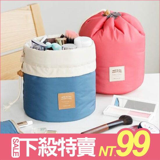 ♚MY COLOR♚韓國 包中包旅用收納袋 旅行收納袋 行李箱壓縮袋旅行箱 收納 收納袋【N15】