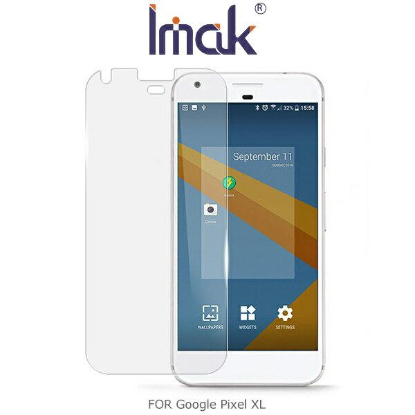 強尼拍賣~IMAK Google Pixel XL 軟性防爆膜 保護貼 保護膜