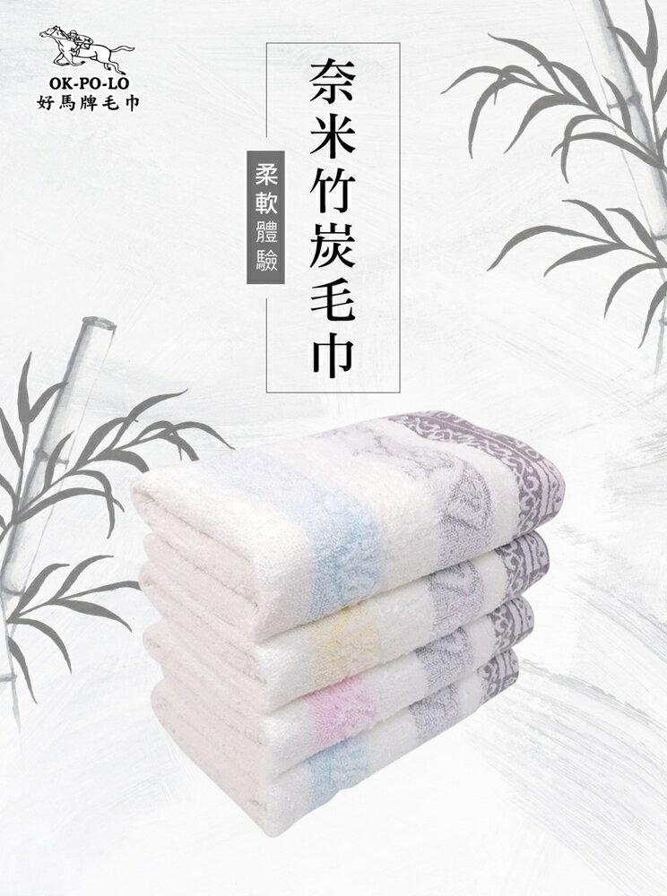 毛巾 浴巾 台灣製造奈米竹炭吸水毛巾-12入組(吸水厚實柔順)【OKPOLO】