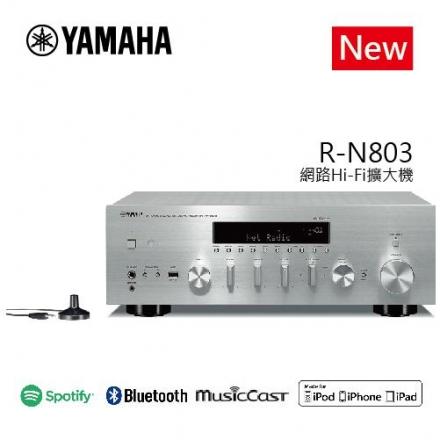 YAMAHA Hi-Fi擴大機 R-N803 (公司貨)