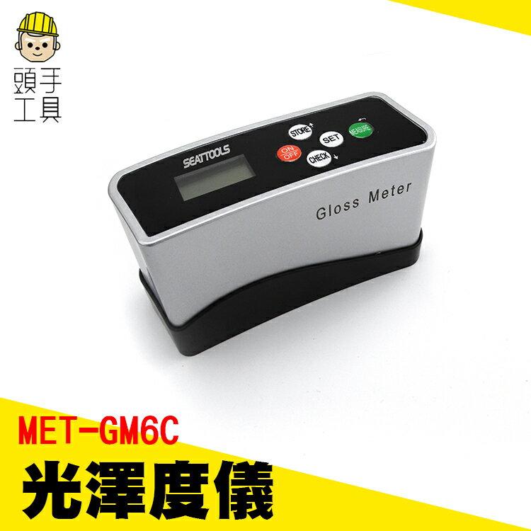 頭手工具 分析測量 光澤度計 光澤度儀 油漆 塗料 瓷磚測光儀 測量儀/測試儀/實驗儀器 MET-GM6C