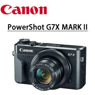 ★現貨+分期零利率★送SANDISK C10 64G 高速卡 Canon PowerShot G7X MARK II 2 G7X MK2 G7X2 二代 新機上市  1吋 感光元件 類單眼數位相機 彩..