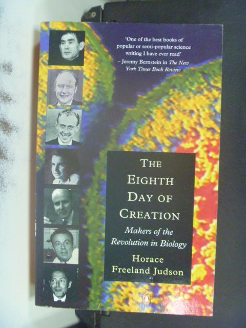【書寶二手書T6/原文書_HHD】The Eighth Day of Creation_ Horace Freeland