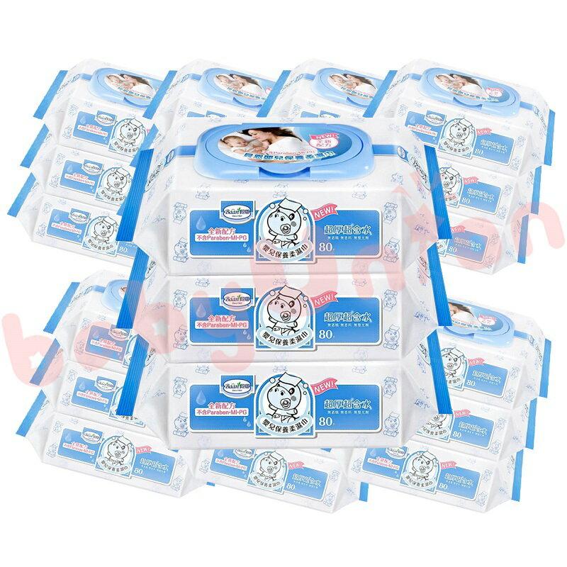 Baan貝恩 - 全新配方 嬰兒保養柔濕巾80抽 24包 / 箱 - 限時優惠好康折扣