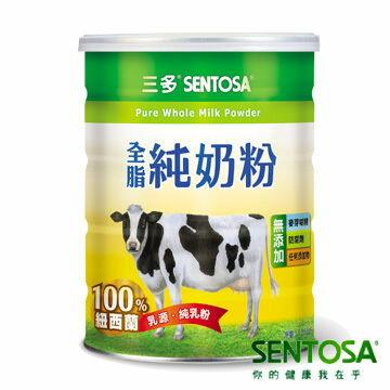 三多全脂純奶粉 1.35kg/罐