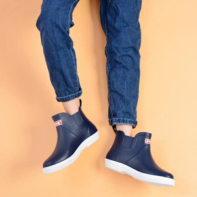 夏季時尚雨鞋男防水防滑低幫水鞋廚房廚師釣魚戶外男款短筒雨靴潮