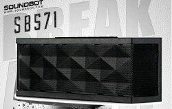 藍芽 美國聲霸SoundBot SB571 藍牙喇叭 藍芽隨身喇叭 12w大音量 doss 人因 愛思 公司貨