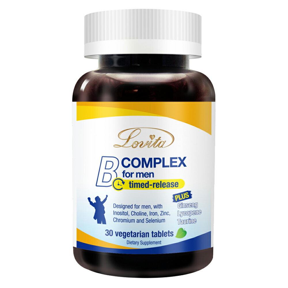 男性緩釋型養生活力B群30錠-全素 Lovita 愛維他-