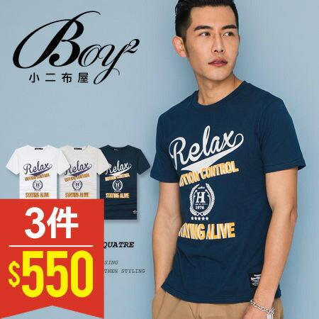 ☆BOY-2☆【PPK82099】短袖T恤潮流美式街頭英文印花配色短T 0