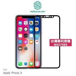 強尼拍賣~NILLKIN Apple iPhone X 3D CP+ MAX 滿版防爆鋼化玻璃貼-黑色劉海