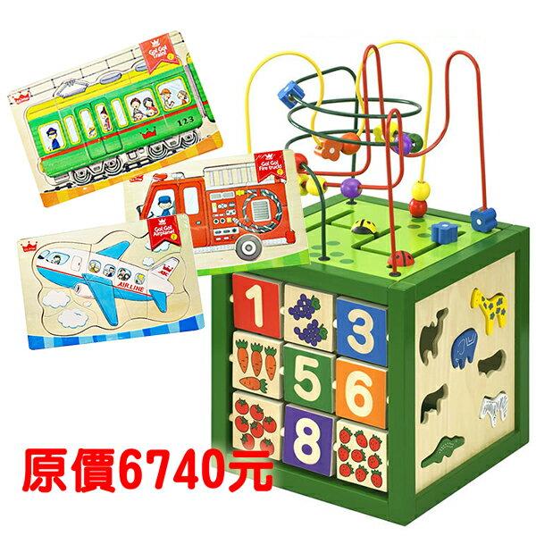 大型益智綜合遊戲箱+木製人氣拼圖
