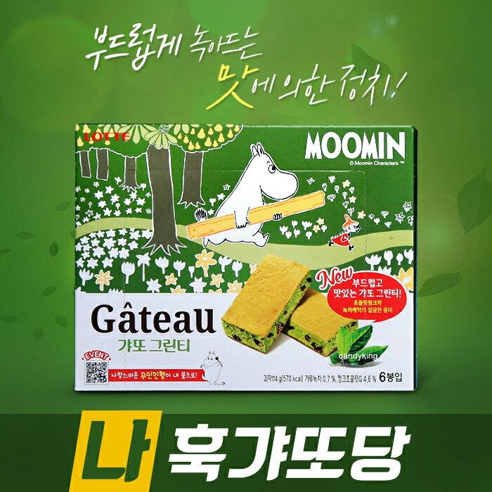 韓國 Lotte 抹茶蛋糕 6入裝 (嚕嚕米限定款)