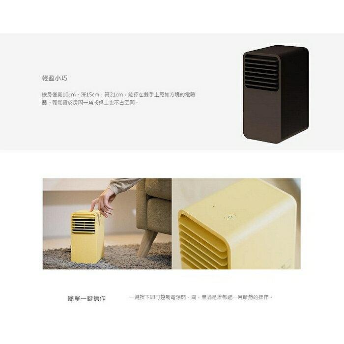 正負零迷你陶瓷電暖器-黃色 3