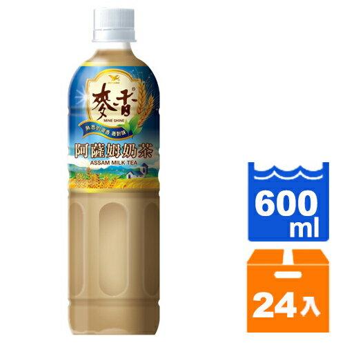 統一 麥香 阿薩姆奶茶 600ml (24入) / 箱 0