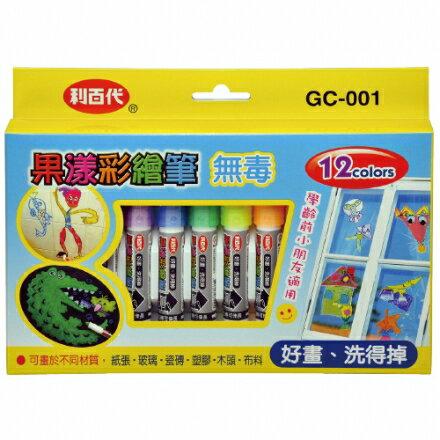 利百代 果漾 GC-001-12C 彩繪筆 12色/組