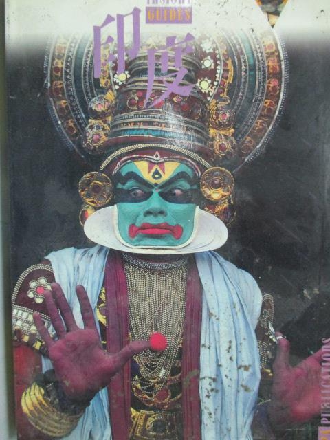 ~書寶 書T2/旅遊_ZKK~知性之旅~印度_民80_ 600